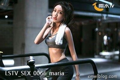 [露水TV] LSTV0066 maria 高清视频 [1V-108M]